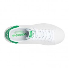 Кроссовки Adidas Stan Smith White Green M20324 арт 5012-5