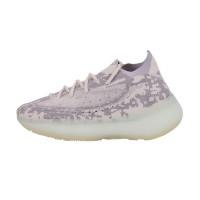 Кроссовки Adidas Yeezy Boost 380 Gray арт 902-6