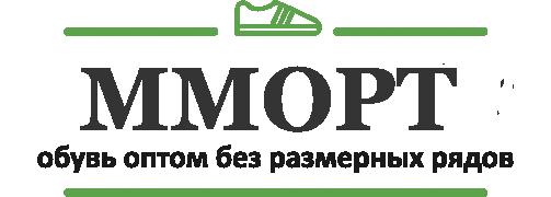 Дисконт магазин брендовой обуви